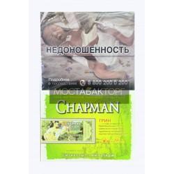 Сигареты Чапман Грин (Chapman Яблоко)