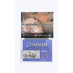 Сигареты Чапман Нано Виолет (Chapman Nano Violet)