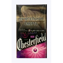 Сигареты Честер Ремикс Премиум (Chesterfield Remix Premium Compact)