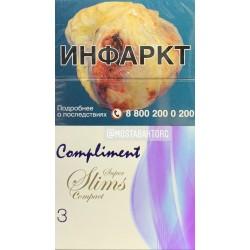 Сигареты Комплимент Супер Слим Компакт 3 (Compliment №3 Ss Compact)