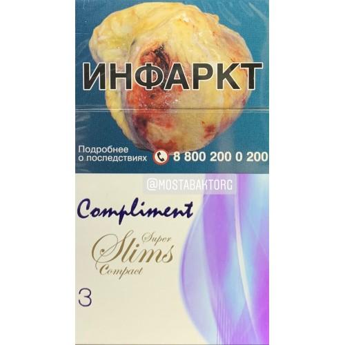 Сигареты комплимент купить в москве с доставкой сигареты оптом дешево корона купить