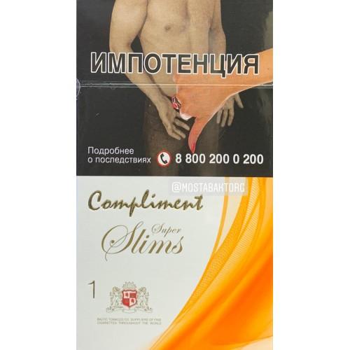 сигареты комплимент где купить в москве