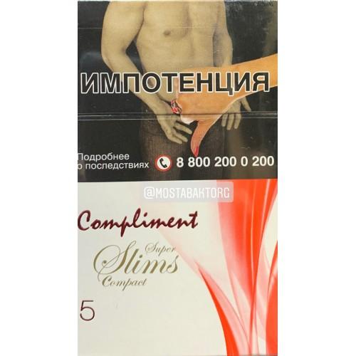 сигареты комплимент купить в москве