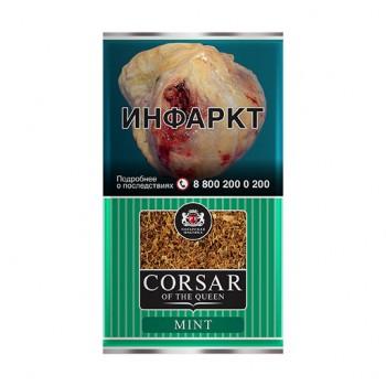 Табак Корсар Мята (Corsar Mint MYO)