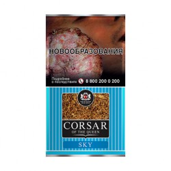 Табак сигаретный Corsar (MYO) Sky