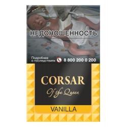 Сигареты Корсар Ваниль (Corsar of the Queen Vanilla)