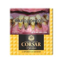 Сигариллы Corsar of the Queen Mini Vanilla (Сигариллы Корсар мини Ваниль)