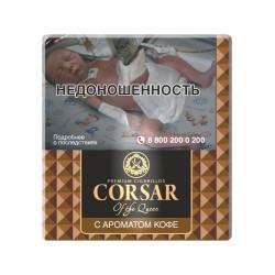 Сигариллы Corsar of the Queen Mini Coffee (Сигариллы Корсар Мини Кофе)