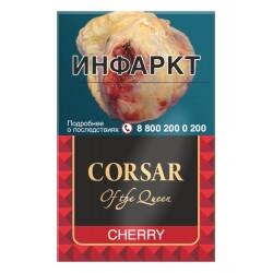 Сигареты Корсар Вишня (Corsar of the Queen Cherry)