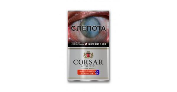 Сигареты montana american blend купить электронная сигарета купить в бристоль