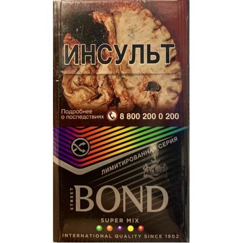 Купить сигареты бонд в москве где купить электронную сигарету в москве адреса