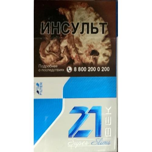 Купить сигареты 21 век сильвер в москве сигареты самара опт