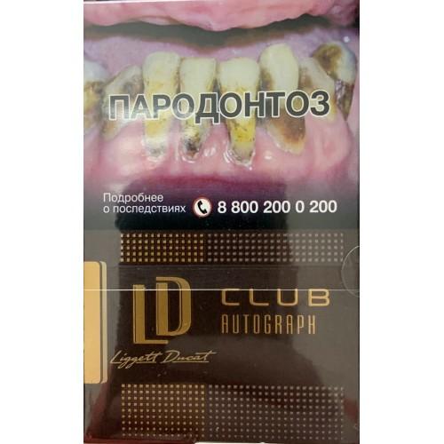 сигареты ld club купить в москве