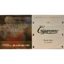 Cigaronne Royal Slims XL White