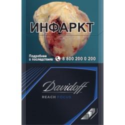Сигареты Давыдов Рич Фокус Блек (Davidoff Reach Focus Black)