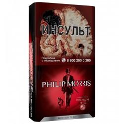 Филипп моррис ижора купить сигареты frenzy электронная сигарета купить