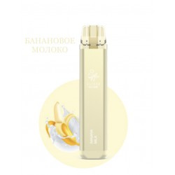 Elf Bar NC 1800 Banana Milk (Эльф Бар 1800 Банановое Молоко)