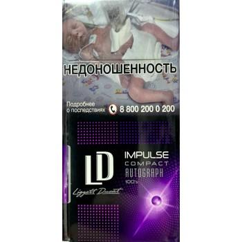 Сигареты ЛД Клаб Компакт 100 Ипульс (LD club compact 100 impulse)