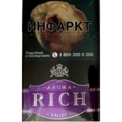 """Сигареты Арома Рич Виноград (Aroma Rich Wine Grape """"Pino Blend"""")"""