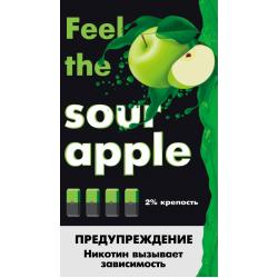 Картриджи Feel the Flavor Sour Apple (Feel Яблоко)