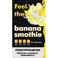 Картриджи Feel the Flavor Banana Smoothie (Feel Банановый Смузи)