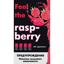 Картриджи Feel the Flavor Raspberry (Feel Малина)