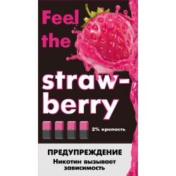 Картриджи Feel the Flavor Strawberry (Feel Клубника)