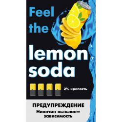 Картриджи Feel the Flavor Fanta Lemon (Feel Лимонная Фанта)