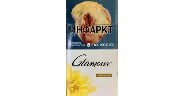 Купить сигареты гламур блоками в москве купить сигареты в армавире