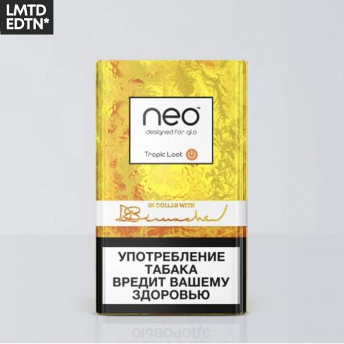 Купить сигареты neo в москве какие сигареты купить за 150 рублей можно
