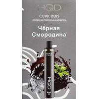 HQD Cuvie Plus Black Ice (hqd Куви Плюс Чёрная Смородина)