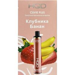 HQD Cuvie Plus Strawberry Banana (hqd Клубника Банан)