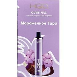HQD Cuvie Plus Taro Ice Cream (hqd Куви Плюс Мороженое Таро)