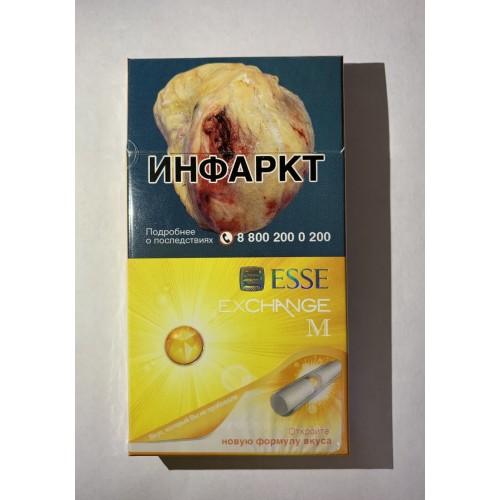 Сигареты esse с кнопкой купить в москве электронные сигареты оптом в казахстане