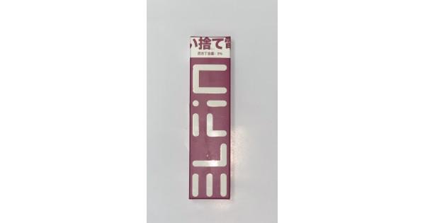 Купить elfin сигарета электронная сигарета фото одноразовая