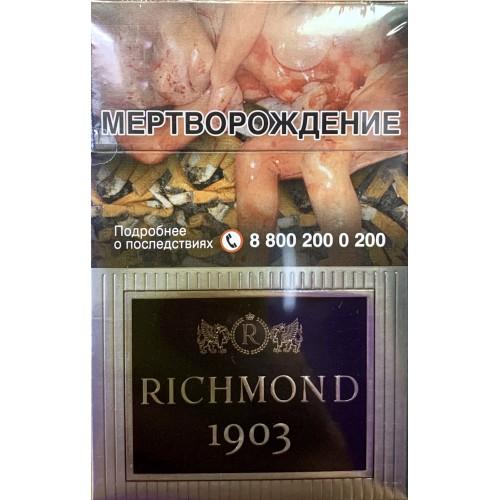купить сигареты richmond 1903 в москве
