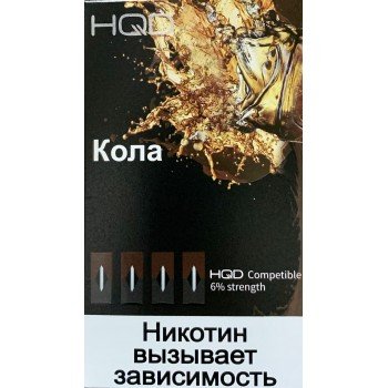 Картриджи HQD Кока Кола (Hqd Coca Cola)