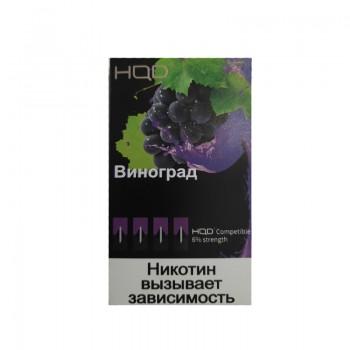 Картриджи HQD Виноград (Hqd Grape)