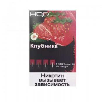 Картриджи HQD Клубника (Hqd Strawberry)