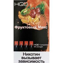 Картриджи HQD Фруктовый Микс (Hqd Fruit Mix)