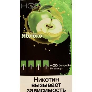 Картриджи HQD Яблоко (Hqd Apple)