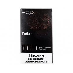 Картриджи HQD Табак (HQD Tobacco)
