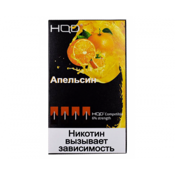 Картриджи HQD Апельсин (Hqd Orange)
