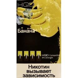 Картриджи HQD Банан (Hqd Banana)