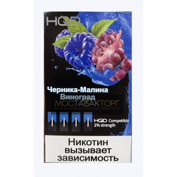 Картриджи HQD Черника Малина Виноград (Hqd)