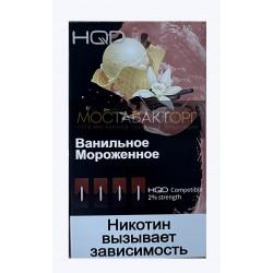 Картриджи HQD Ванильное Мороженое (Hqd Vanilla)
