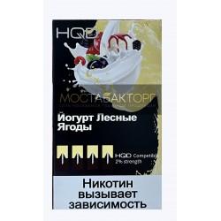 Картриджи HQD Йогурт Лесные Ягоды (Hqd Yogurt)