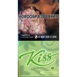 Сигареты Кисс Яблоко (KISS Fresh Apple)