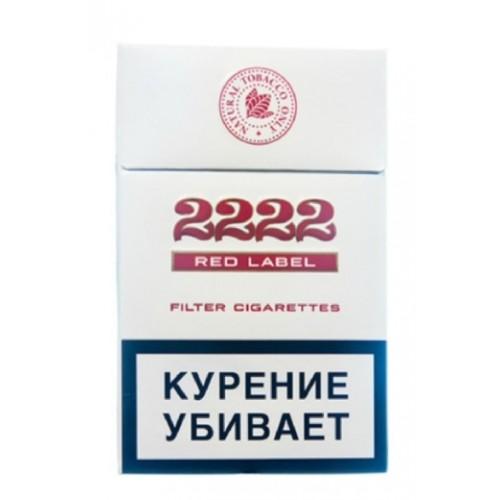 купить крымские сигареты в москве с доставкой