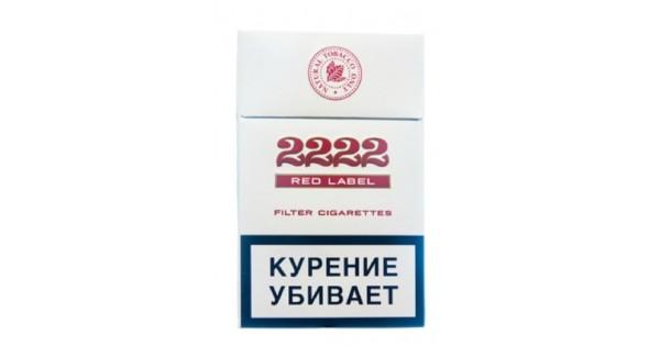 Крымские сигареты 2222 купить сигареты донской табак купить в ростове